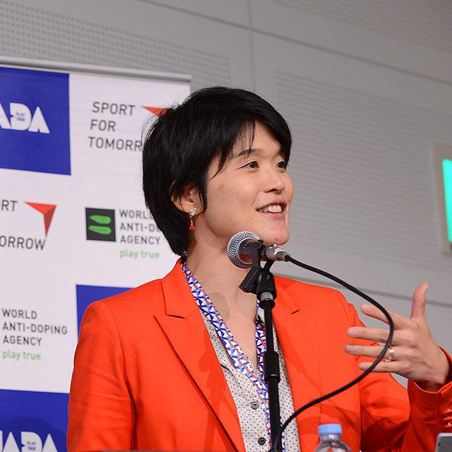 Dr. Mayumi YaYa Yamamoto