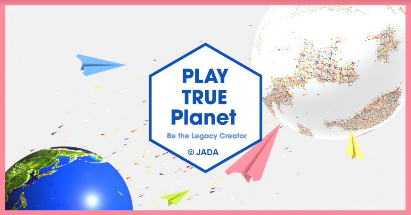 Tokyo 2020 encourages everyone to join the virtual i-PLAY TRUE RELAY